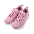 FILA 輕量休閒慢跑鞋 玫紅 5-J920U-554 女鞋