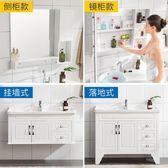 PVC浴室櫃組合洗手池台盆洗臉盆衛生間現代簡約落地式衛浴洗漱台   汪喵百貨
