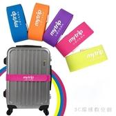 行李綁帶行李箱打包帶旅行拉桿箱魔術貼捆箱帶行李帶捆綁帶旅游行李綁帶『3C環球數位館』