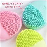 泰國桉納電動硅膠洗臉潔面儀毛孔清潔
