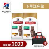 【加贈小睡墊】原廠直營 Hill's希爾思 成貓 完美體重 (雞肉) 3磅X2包