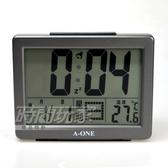 A-ONE金吉星 台灣製造 LCD多功能液晶顯示鬧鐘 數位電子 貪睡 嗶嗶聲 夜燈 TG-071黑