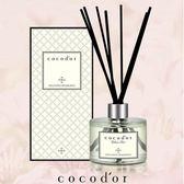 韓國 cocodor 室內擴香瓶 香氛 芳香 多款可選(現貨) 200ml【UR8D】