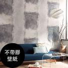 工業風水泥牆 灰色牆 混凝土紋壁紙  清...