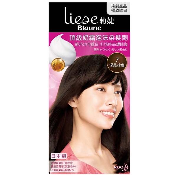 莉婕頂級奶霜泡沫染髮劑-深黑棕色