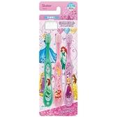 小禮堂 迪士尼 公主 兒童牙刷 附牙刷蓋 學童牙刷  3-5歲適用 (3入 粉 禮服) 4973307-50698