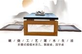 榻榻米茶幾飄窗桌日式小桌子折疊炕桌實木國學桌簡易小茶幾矮書桌