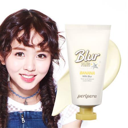 韓國 Peripera 魔幻牛奶亮膚遮瑕素顏霜(黃色) 50mL 妝前乳 飾底乳