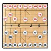中國象棋套裝磁性折疊棋盤初學者tz3517【歐爸生活館】