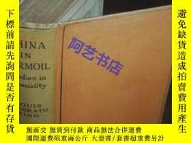 二手書博民逛書店China罕見in Turmoil 動亂中的中國 1927年初版 19張黑白圖片Y331625 Magrath