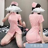 情趣製服護士來嘍:情趣護士女角色扮演性感短裙製服誘惑套裝性感極度 快速出貨
