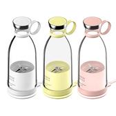 三色可選【G-PLUS】鮮果G美型隨身果汁機(FM001)台灣發貨/果汁杯/水瓶/隨身瓶/攜帶便利/網美最愛
