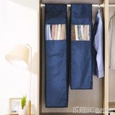 防塵罩 衣服防塵罩掛式大衣套防塵袋立體衣罩防塵套家用衣物收納袋 玩趣3C