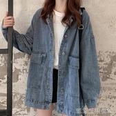 牛仔外套女2020年新款春秋季韓版寬鬆休閒夾克百搭長袖上衣ins潮 凱斯盾