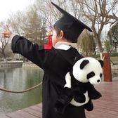 熊貓兒童背包雙肩包幼兒小書包寶寶毛絨玩偶卡通生日 可愛玩具糖糖日系森女屋