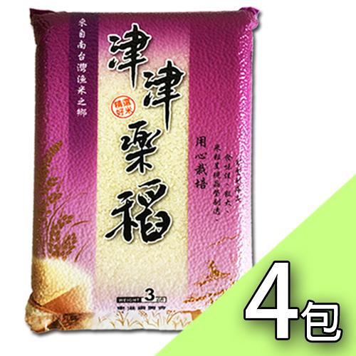 東港鎮農會 津津樂稻3kg-4包/箱(免運)