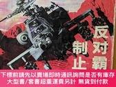 二手書博民逛書店罕見武器1999創刊號,6-12Y102724 武器 武器出版社 出版1999