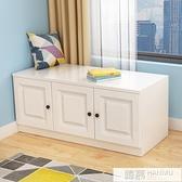飄窗櫃落地櫃可坐窗台收納櫃子矮櫃地櫃自由組合訂製儲物櫃陽台櫃  中秋特惠 YTL
