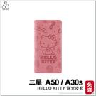 三星 A50 A30S Kitty 經典壓紋 手機殼 三麗鷗 凱蒂貓皮套 手機皮套 手機套 掀蓋保護套