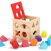 嬰兒童積木6-12個月男女寶寶益智力玩具一0-1-2-3周歲早教可啃咬
