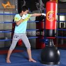 拳擊沙袋華亞青少年立式沙袋 拳擊沙袋 武術散打搏擊沙袋沙包 局部 【618特惠】