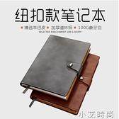 A5羊巴皮筆記本子復古商務記事本工作辦公會議記錄本定制LOGO軟皮面本簡約【小艾新品】