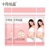 一次性馬桶墊產婦旅行黏貼坐墊紙孕產婦坐便套防水30片 快意購物網