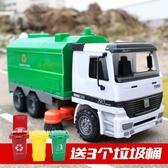 一件8折免運 玩具汽車模型大號掃地車環衛垃圾車道路清掃車清潔工程車兒童汽車玩具模型男孩