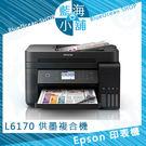 EPSON 愛普生 L6170 雙網三合...