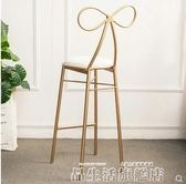 聖誕禮物吧臺椅歐式酒吧椅現代簡約高腳凳靠背吧椅家用酒吧凳前臺高凳子LX