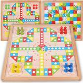 木制兒童飛行棋益智力娛樂跳棋親子互動桌面游戲棋多功能五子蛇棋igo 至簡元素