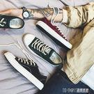 帆布鞋男鞋夏天夏季港風帆布鞋原宿風潮鞋韓版百搭板鞋新款透氣 溫暖享家