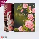 相簿 7寸相冊本6寸200張簡易影集復古富貴花卉相簿盒裝插頁式8寸影集【快速出貨】