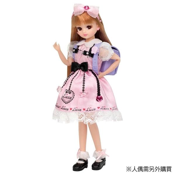 莉卡娃娃配件 LG-09 莉卡快樂上學書包配件組_LA16266