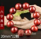 贊比亞小葉紫檀手串男血檀2.0佛珠雕刻文玩手鏈女108顆情侶念珠「時尚彩虹屋」