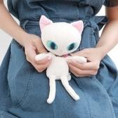 BLUE WORLD ,日本藍貓絨毛紓壓玩偶(14CM)_White