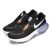 Nike 慢跑鞋 Joyride Dual Run 黑 藍 男鞋 運動鞋 【ACS】 CD4365-002