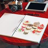 活頁可拆卸素描本A4彩鉛本畫本速寫本畫畫本成人繪畫本