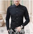春季男士長袖襯衫韓版潮流2021年春秋新款襯衣服商務休閒正裝外套 小艾新品