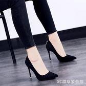 2019夏季新款高跟單鞋女細跟韓版尖頭百搭黑色女鞋子優雅時尚工作鞋PH2834【3C環球數位館】