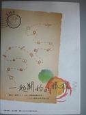 【書寶二手書T2/寫真集_G7C】一起開始的旅程_S.H.E週年紀念活動小組
