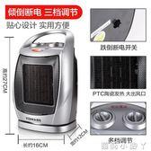 電暖器取暖器辦公室迷你暖風機家用節能省電小太陽居浴室搖頭電暖氣 NMS220v蘿莉小腳ㄚ