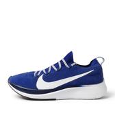 Nike Zoom Fly Flyknit [AR4561-400] 男鞋 運動 慢跑 輕量 速度 包覆 緩震 支撐 藍