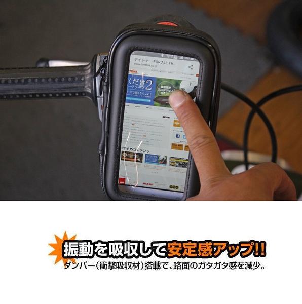 iphone xr 11 pro A50 A20 A70 A30s Note10三星摩托車導航座勁戰機車衛星導航架車架子