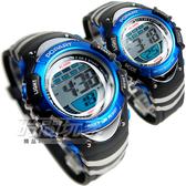 POPART博藝錶 情人對錶 潮流運動腕錶 霓虹夜光照明 電子錶 對錶 P385藍大+P385藍小