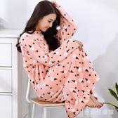中大尺碼睡衣 長款珊瑚絨睡裙冬季加肥加大碼加厚法蘭絨睡衣女 AW10351『愛尚生活館』
