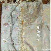 高檔加厚布藝古箏防塵罩 典雅大方 古箏披古箏蓋布通用 LY5263『愛尚生活館』