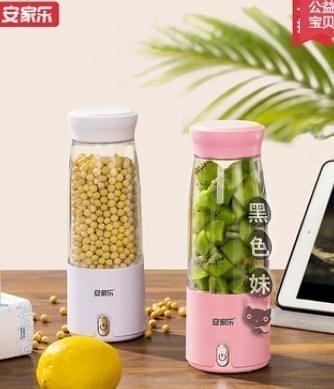 榨汁杯安家樂榨汁機家用水果小型電動便攜式榨汁杯鮮果迷你炸果汁打汁機『黑色妹妹』
