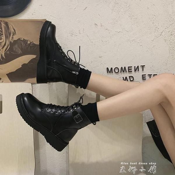 馬丁靴女英倫風2020年新款秋鞋百搭秋冬加絨女鞋瘦瘦靴爆款短靴子