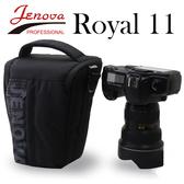 JENOVA吉尼佛 - ROYAL 11皇家系列相機包